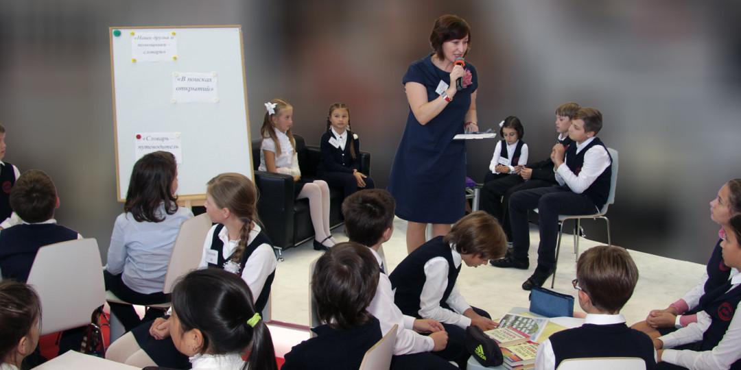 Мастер-классы «Работа со словарями на уроках русского языка и литературы»