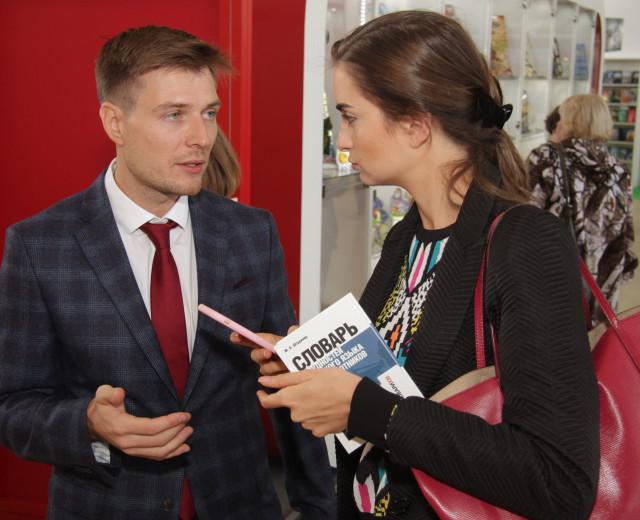 Интервью Генерального директора НП «Родное слово» Константина Деревянко для Первого канала