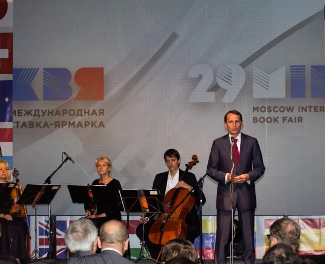 Торжественная церемония открытия Московской международной книжной выставки-ярмарки-2016
