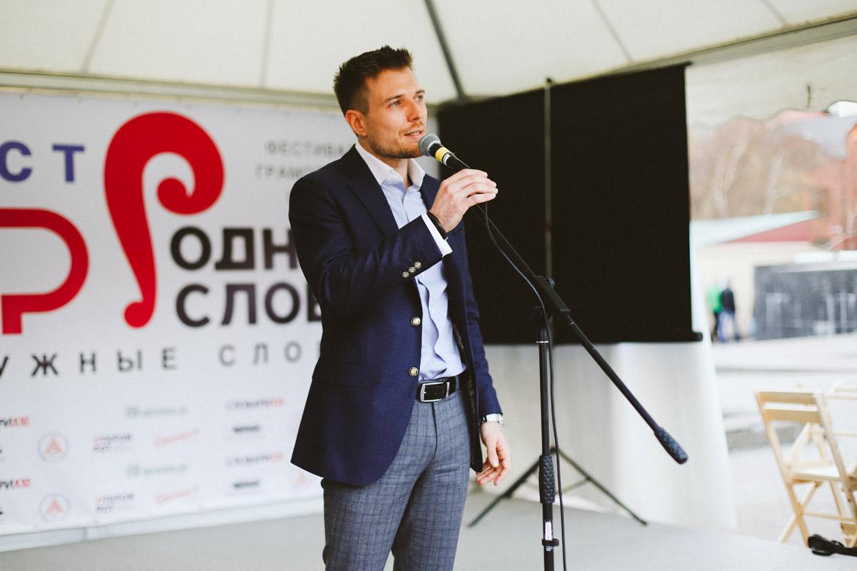 В Ростове-на-Дону завершился Фестиваль грамотного общения