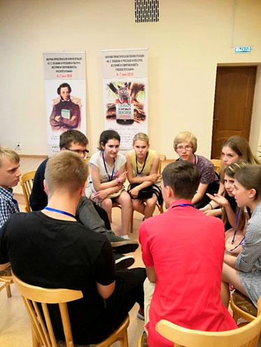 На фото: Эстонская делегация