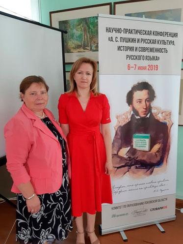 На фото: Н. Яникова, Е. Арутюнова